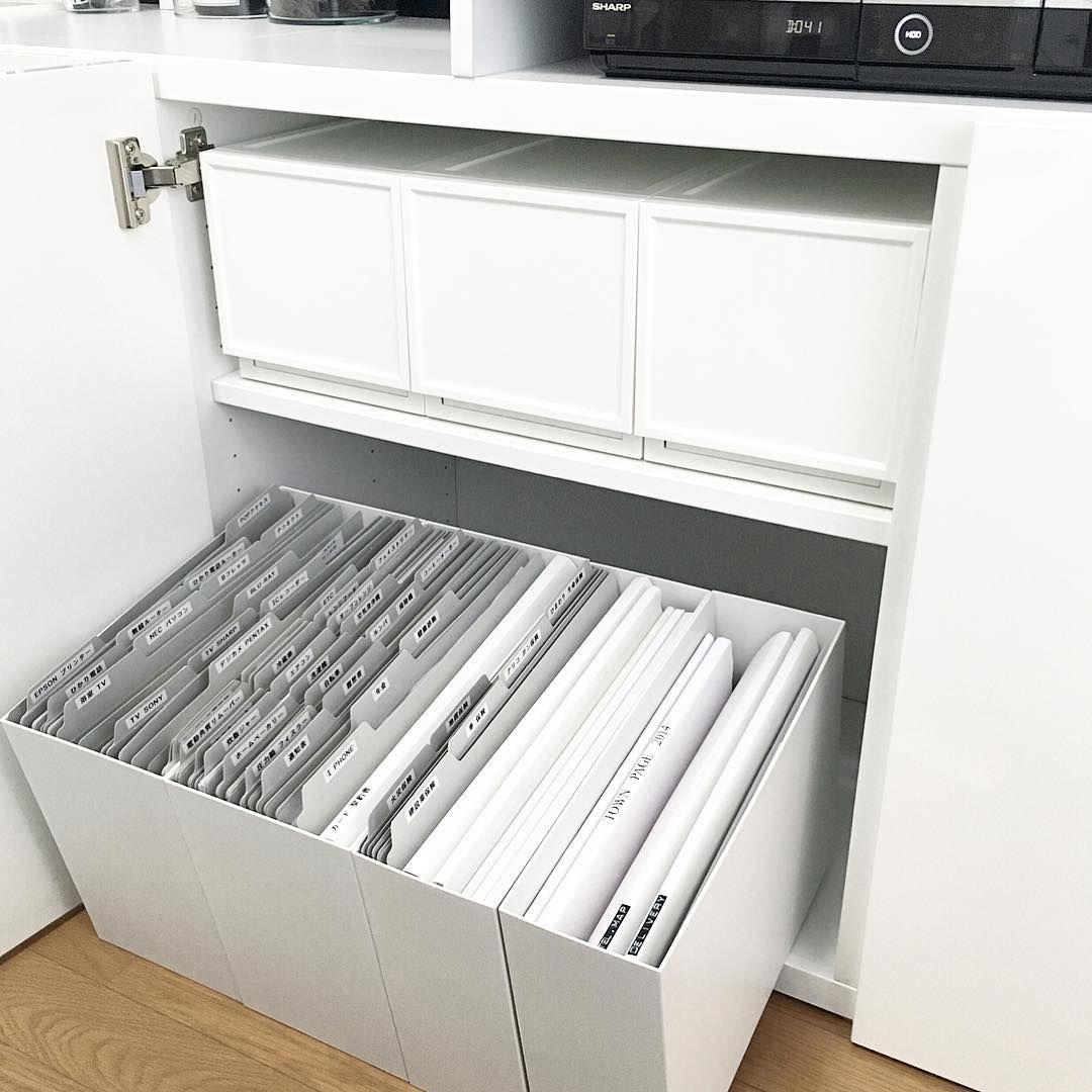 領収書・説明書・資料etc.紙もの収納と上手に捨てるテクニック