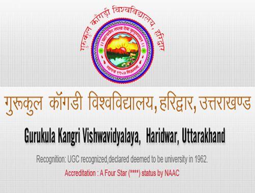Looking for Gurukula Kangri Vishwavidyalaya Haridwar MBA