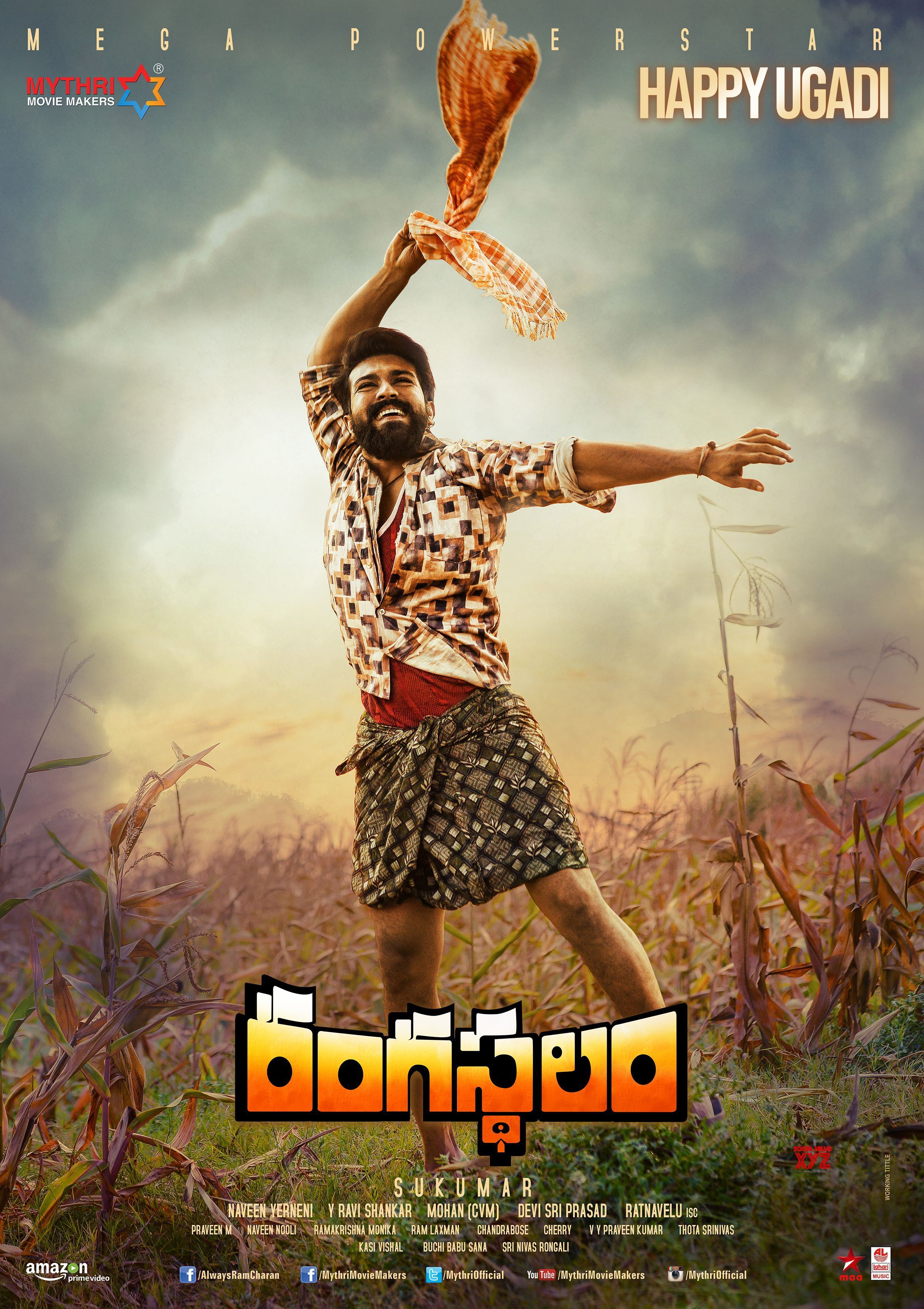rangasthalam movie online watch
