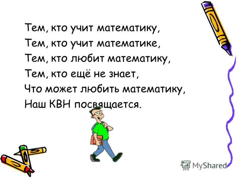 Русский язык 2 класс канакина торрент бесплатно
