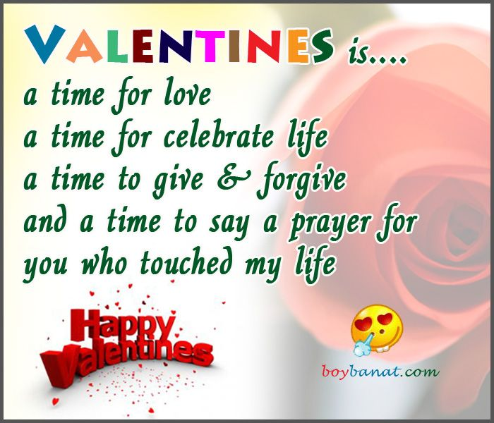 Valentine\'s Day Quotes for Mother | Valentines Day Quotes ...