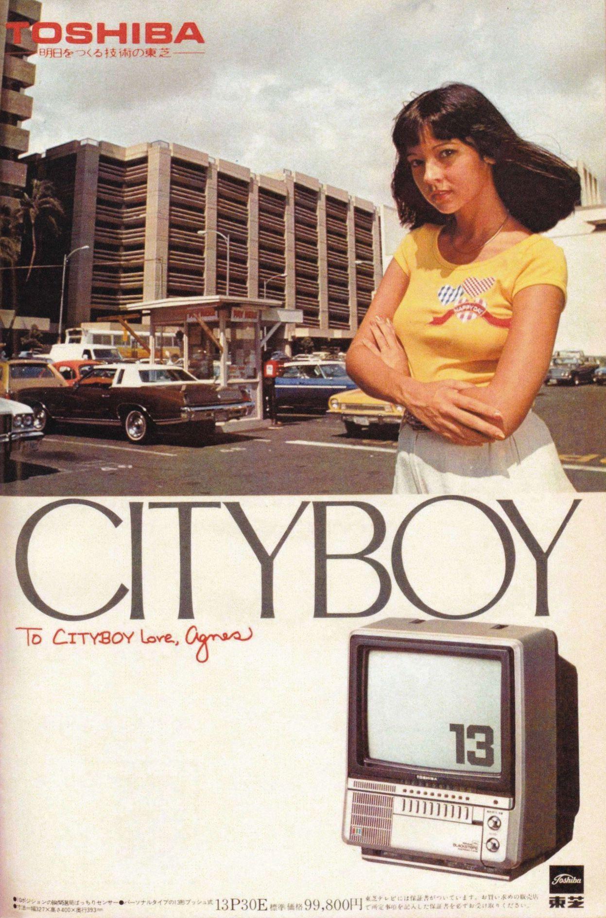 Discussion on this topic: Ryoko Shinohara, hailey-clauson/
