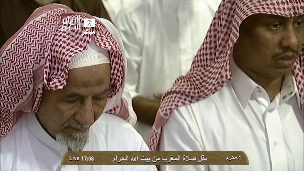 تلاوة في قمة الخشوع والجمال لصلاة المغرب من المسجد الحرام بندر بليلة Top Videos Youtube Videos Youtube