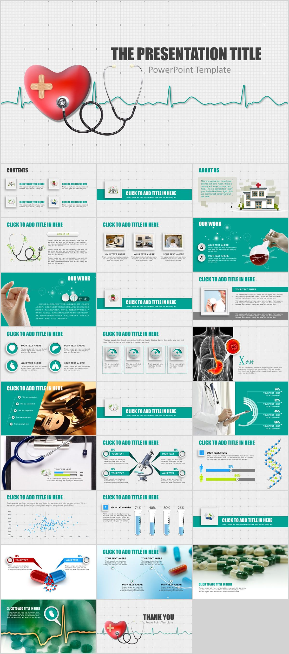 Blue Medical Presentation Report Powerpoint Template On