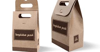 دراسة جدوى مشروع إنتاج الفحم المضغوط Coffee Bag Drinks Blog Posts