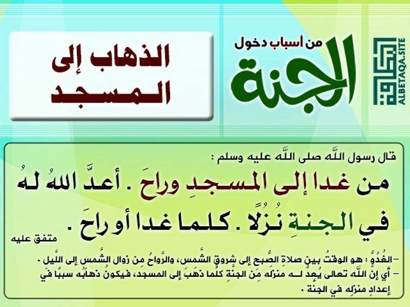 Pin By Zainab Abdelkareem On اسلاميات Calligraphy Arabic Calligraphy Arabic