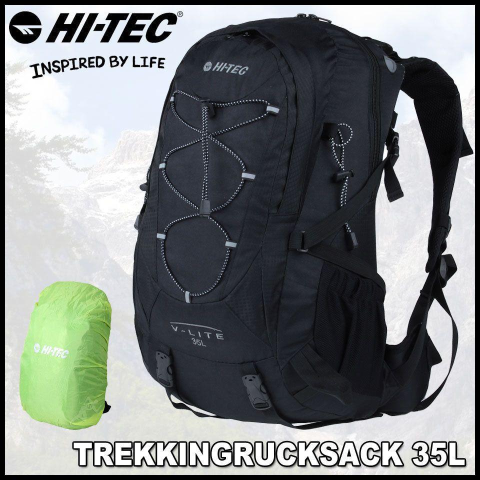 Modern und elegant in der Mode neu kaufen Genieße am niedrigsten Preis HI-TEC Profi Trekkingrucksack ARUBA 35L, HI-TEC Profi ...