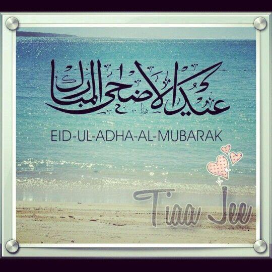 Happy Eid Al Adha To All Those Celebrating Today And Over The Weekend Stay Bless عيدكم مبارك عيد عيد الاضحی عيد Eid Ul Adha Eid Al Adha Ramadan Mubarak