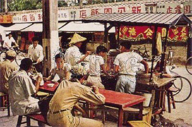 岁月台湾:一组少见的老照片