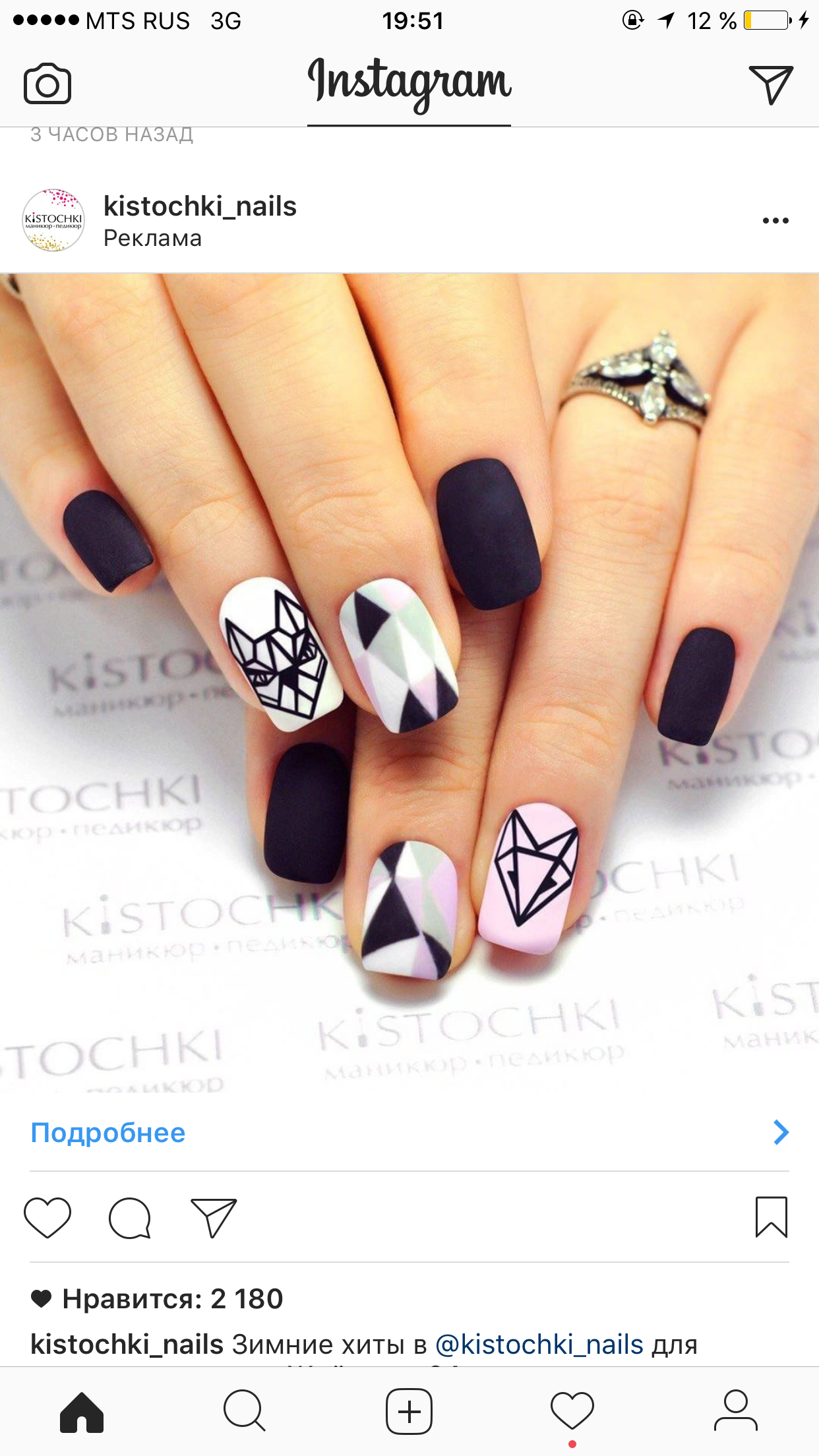 Pin by Katerina Stepanova on Nails | Pinterest
