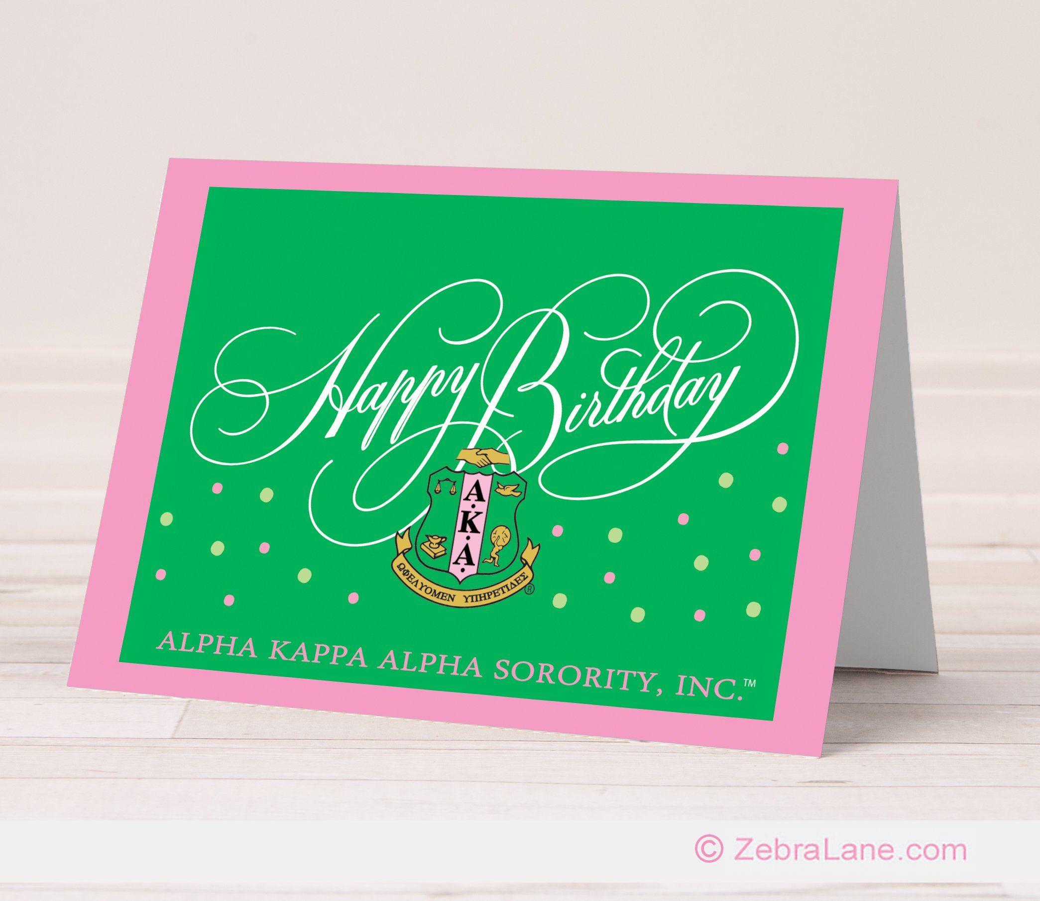 Aka Celebration Birthday Card Green Aka Sorority Gifts Birthday Cards Alpha Kappa Alpha
