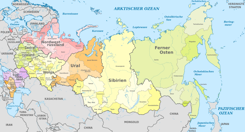 Federal districts and subjects of Russia. The districs are