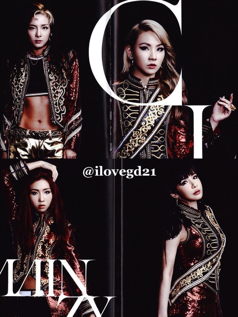 2ne1 Falling In Love Wallpaper 2ne1 Crush Album Japanese Ver Photobook 2ne1 2ne1