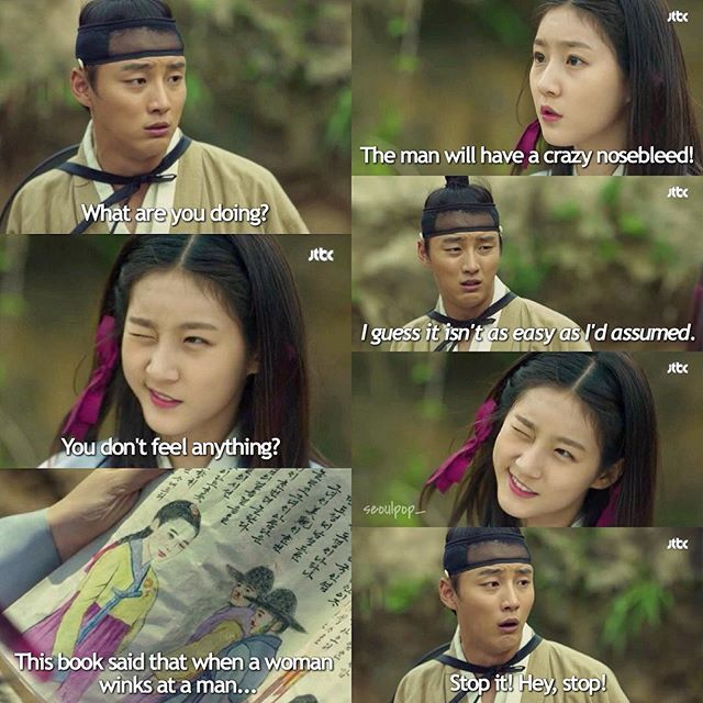 Mirror of the Witch ☆ 「 Episode 2 」 Heo-Jun and Seo-Rim