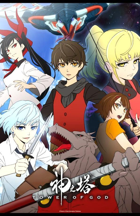 El anime Tower of God estrena avance e imagen promocional
