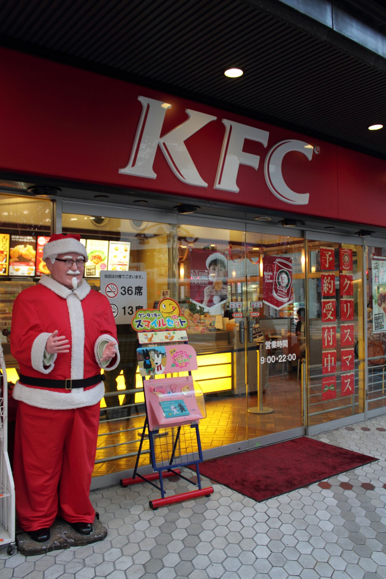 even though the japanese for the most part do not celebrate christmasthere is one related tradition that seem to have sprung up recently - Do Japanese Celebrate Christmas