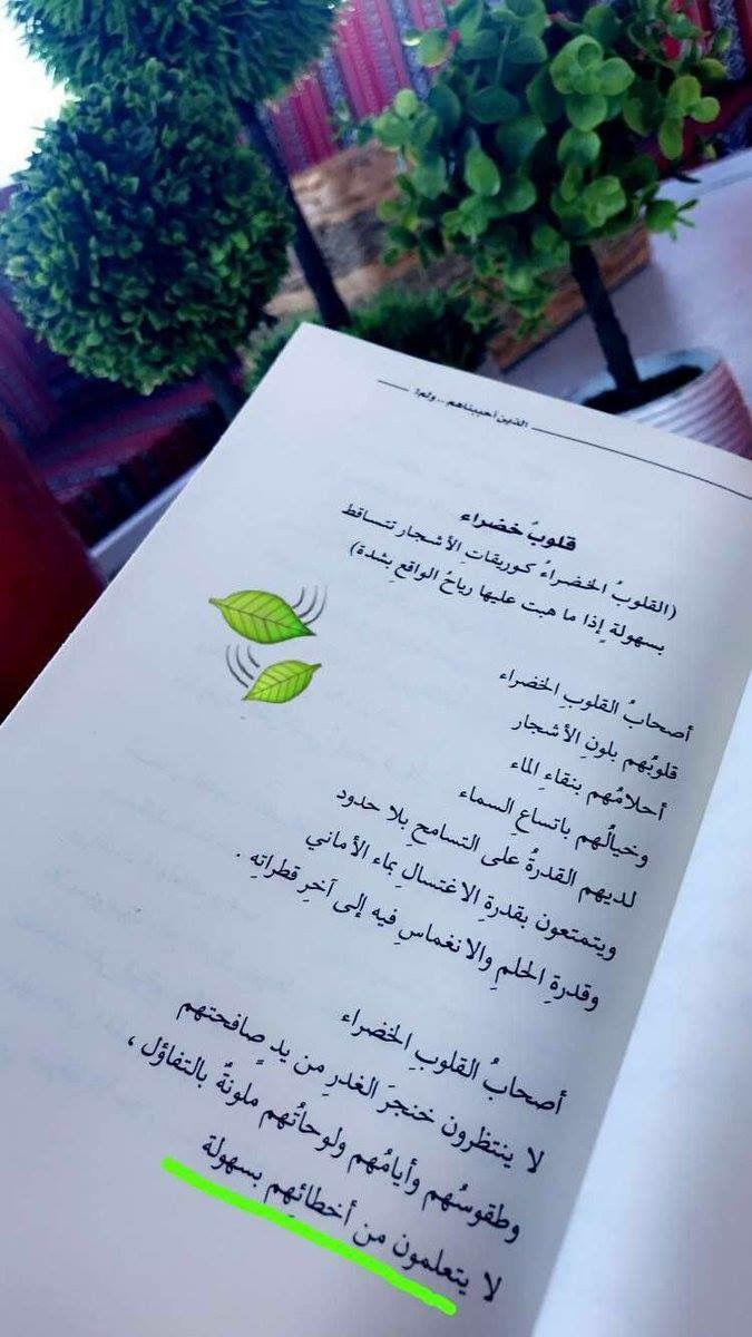 Pin By Nevin On شهرزاد الخليج Bullet Journal Journal