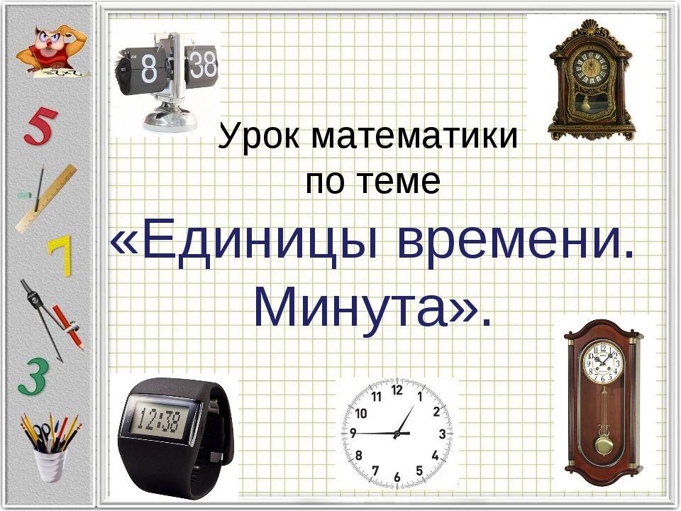 Контрольные работы по математике 5 класс зубарева, мордкович.