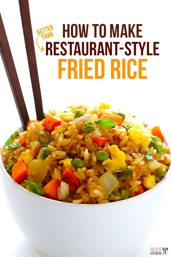 How to make fried rice gimmesomeoven recipes pinterest how to make fried rice gimmesomeoven ccuart Gallery