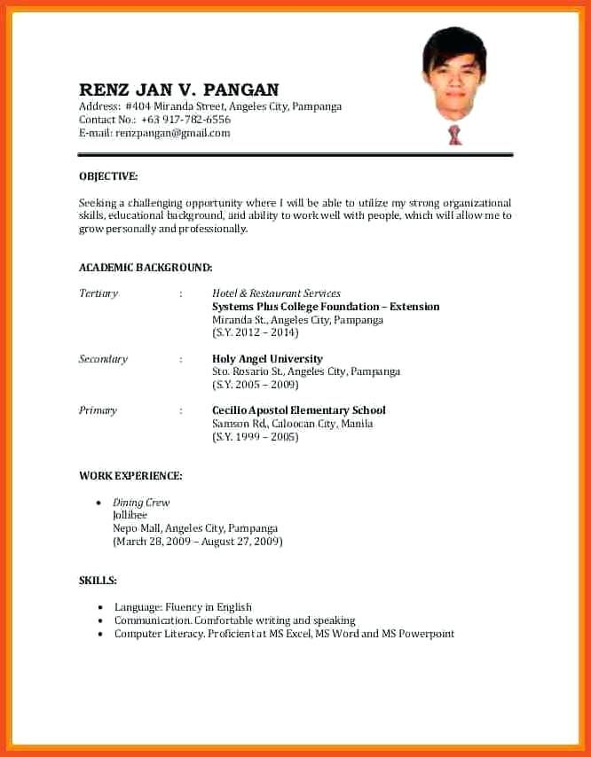 Sample Of Resume Format For Job Application Job Resume Format Job Resume Job Resume Examples