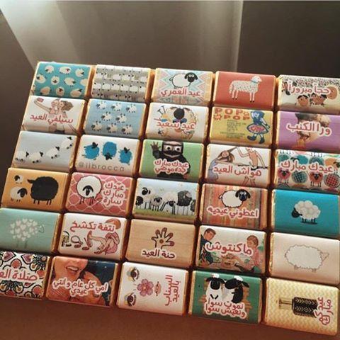 شوكلاتتك ابداع المناسبات On Instagram الطايف تجهيزات العيد تجهيزات مواليد شوكلاتة شوكليت شوكولا شوكلاته شوكل Eid Stickers Ramadan Crafts Eid Cards