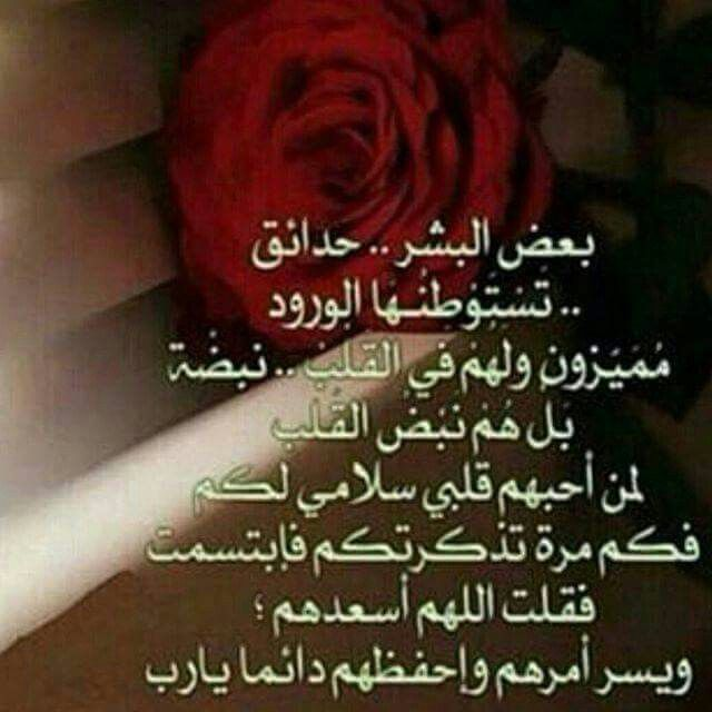 Pin By Mohamed Ali On Citations Good Morning Love Arabic Love Quotes Positive Quotes