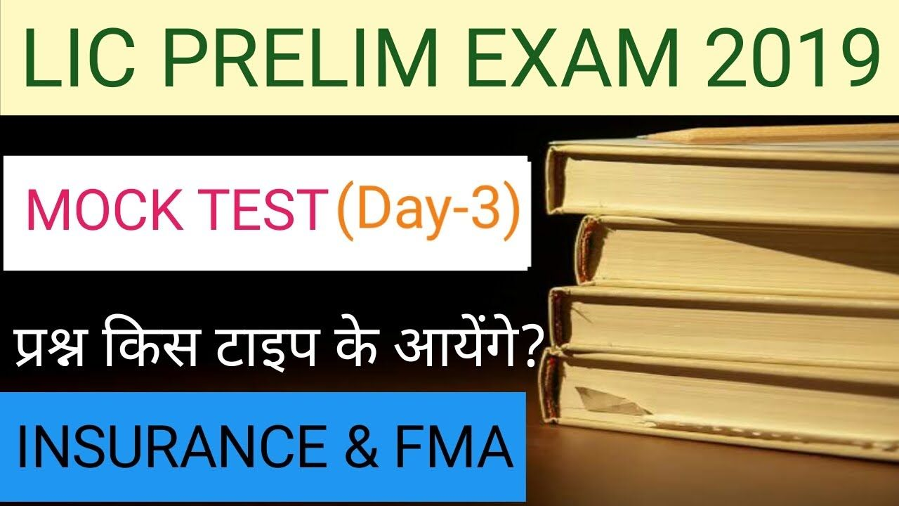 Pin On Lic Assistant Exam