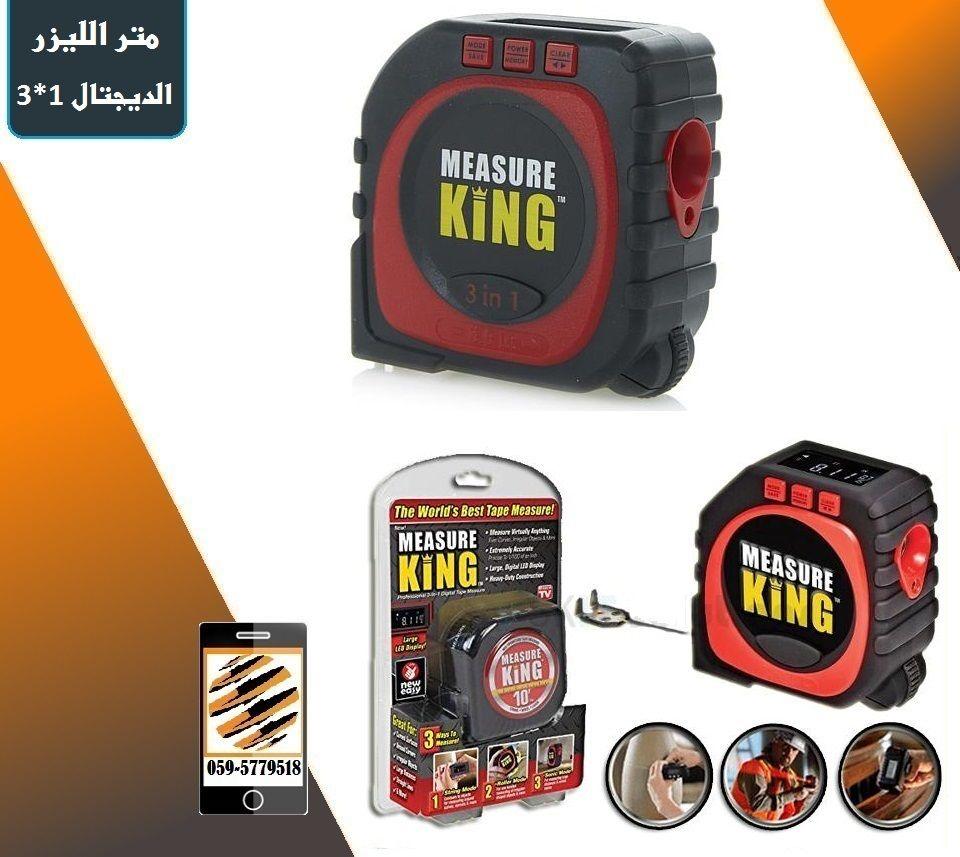 King Measureمتر الليزر العجيب Garmin Watch Best Wearable