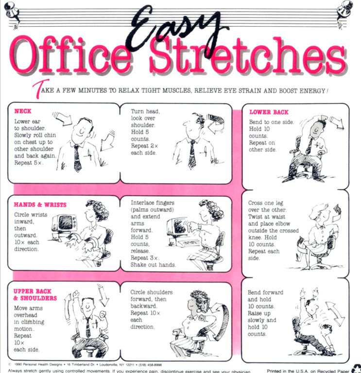 Office Stretches Lower Back Exercises Back Exercises Tight Muscles