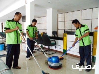 Lt I Gt Lt X2f I Gt شركة نظافة عامة بالرياض Lt Div Gt Lt Span Gt تتنافس شركه الشرق الأوسط ان Professional Cleaning Services Cleaning Service Hertfordshire