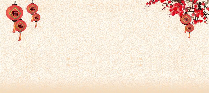 beige chinese new year banner background wind power supplier