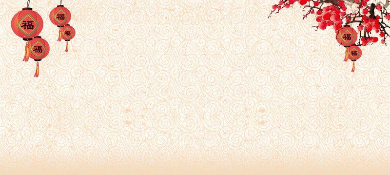 beige chinese new year banner background wind power supplier