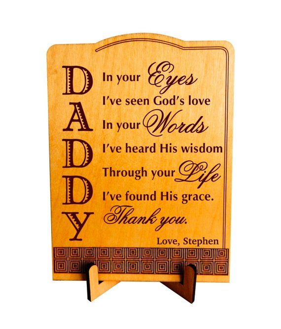 Fathers Day Gifts For Daddy
