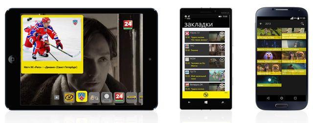 Voka Mobile Tv By Velcom Case Studies Spb Tv