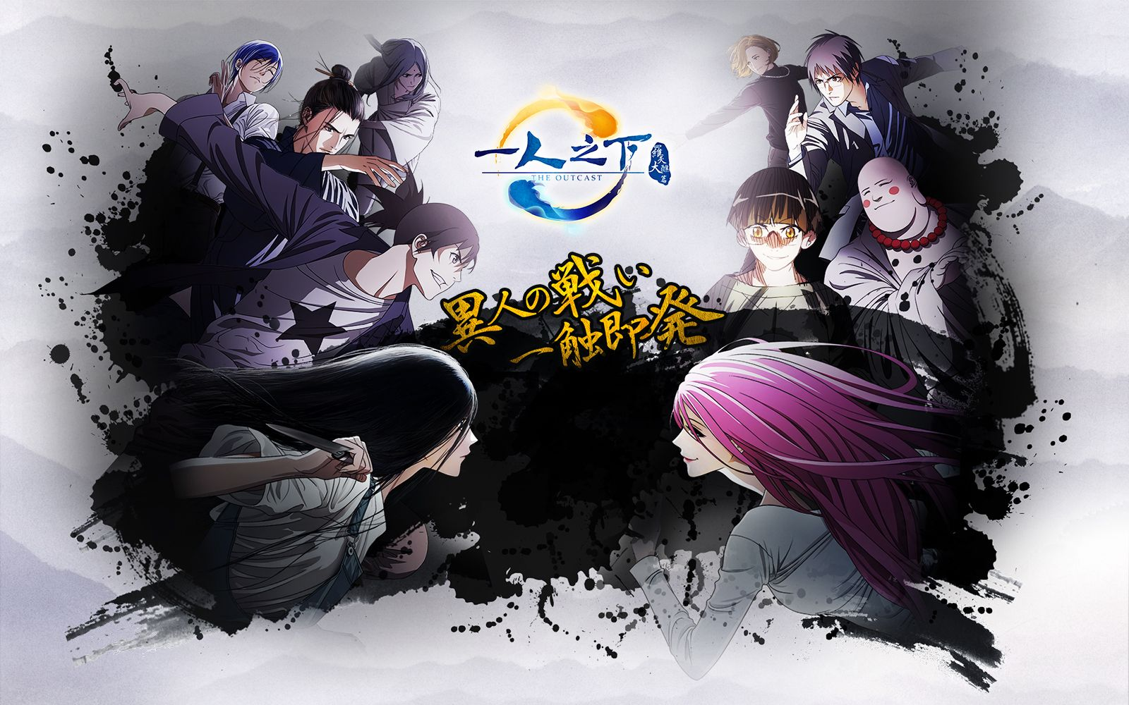 Hitori No Shita The Outcast 2nd Season الحلقة 06 مترجمة عربي