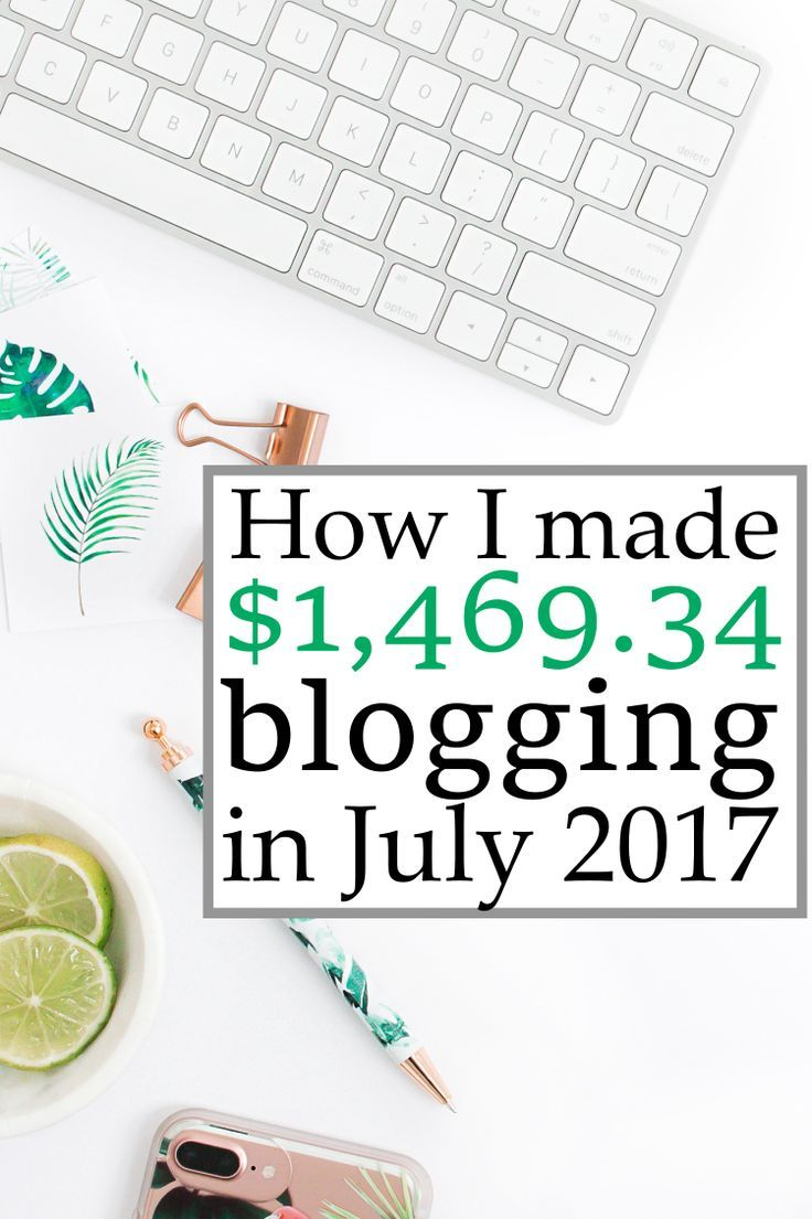 income report july 2017 traffic and metrics make money