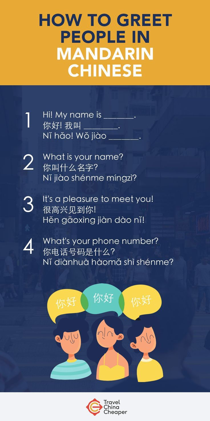 Best mandarin chinese phrasebook for 2021 books ebooks