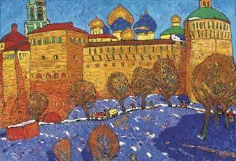 Kim Britov (b. 1925) | View of