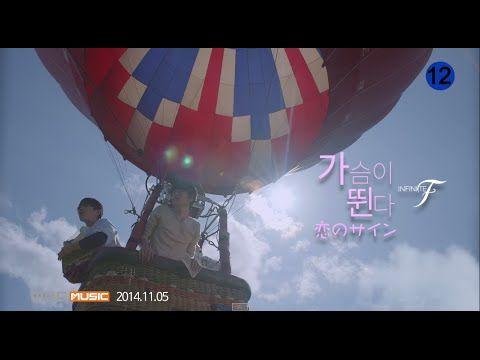 "INFINITE F ""가슴이 뛴다/ 恋のサイン"" Official MV [720p]"