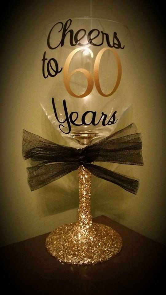 Cheers To 60 Years BIRTHDAY Personalized By ByJusteenCrafts