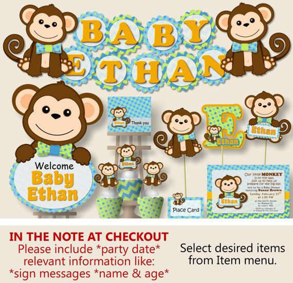 Boy Monkey 1st Birthday Party Decorations, Baby Shower - Invitation, Favor, Banner, Cake Topp Personalized