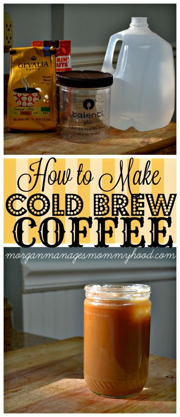 How to Make Cold Brew Coffee - Morgan Manages Mommyhood