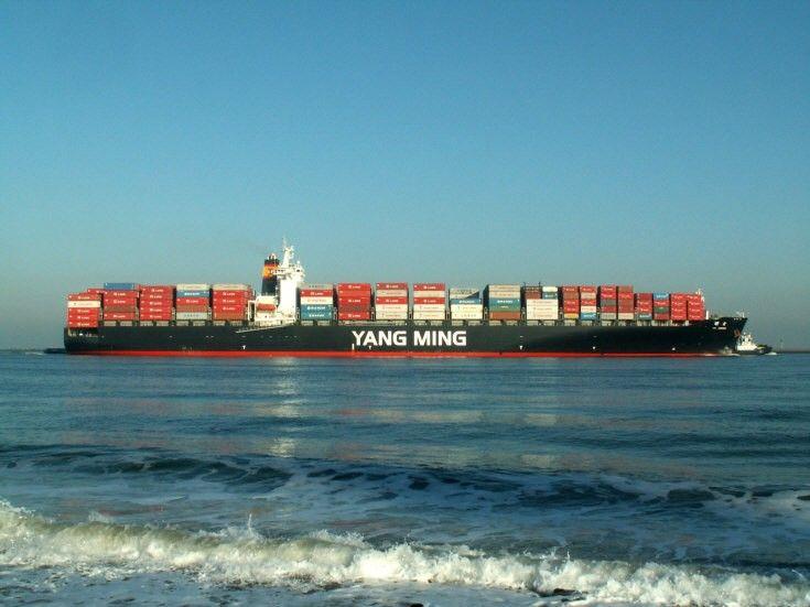 cargo ship side view | Tutorial 6b - IWA1 moodboard | Sydney
