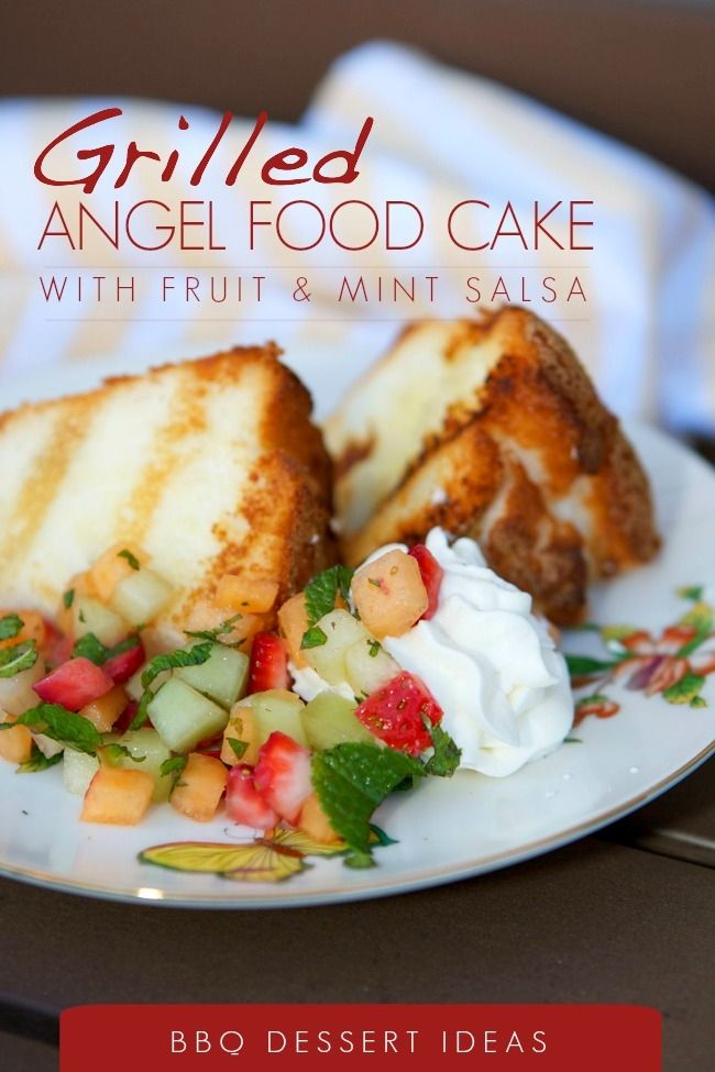 Grilled Angel Food Cake Recipe #ArtofGrilling - great dessert idea for a healthy summer dinner!