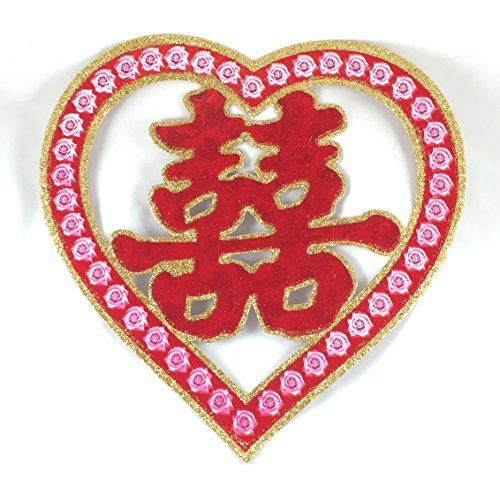 Chinese wedding decoration double happiness heart decal with glitter chinese wedding decoration double happiness heart decal with glitter medium read more at junglespirit Gallery