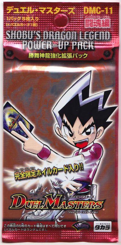 3 8 Duel Masters Shobu S Dragon Legend Power Up Pack Dmc 11