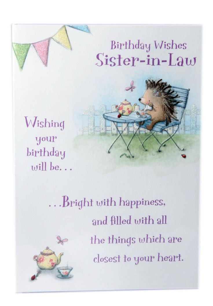 Funny Sister Birthday Quotes Hermosa 172 Best Celebrate