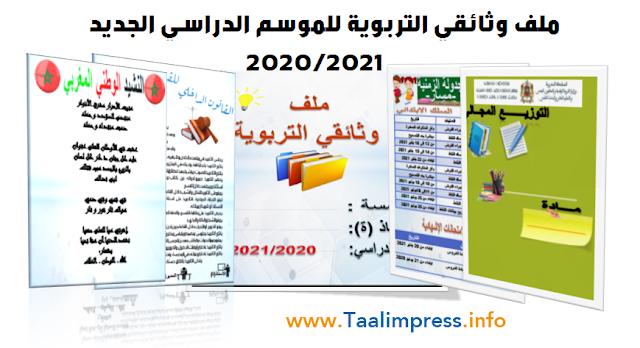 تعليم بريس وثائق استاذ اللغة العربية بصيغة Pdf جاهزة للطباعة 10 Things Airline