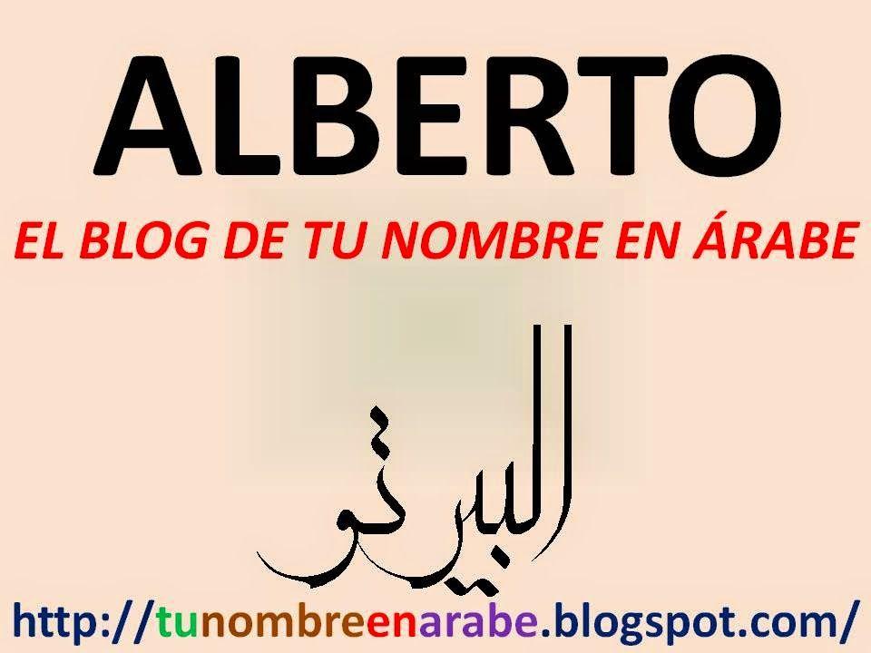 Imagenes De Nombres En Arabe Para Tatuajes En 2020 Nombres En