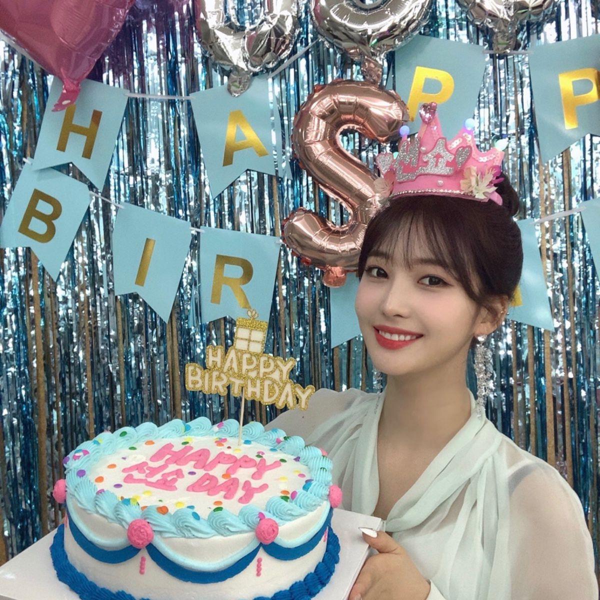 Sihyeon Everglow Birthday Cake Cake Birthday